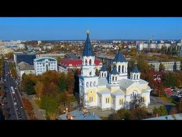Города Украины - Житомир осенний( Cities of Ukraine - Zhytomyr Autumn) 4К Ultra HD - Видео