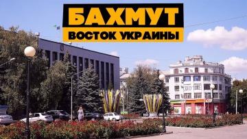 Бахмут (Артемовск). Завод шампанских вин и лучший в Украине легкоатлетический манеж.