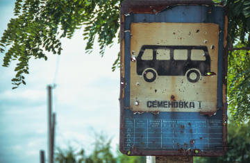 Семеновка, Славянский район / 20.08.2015