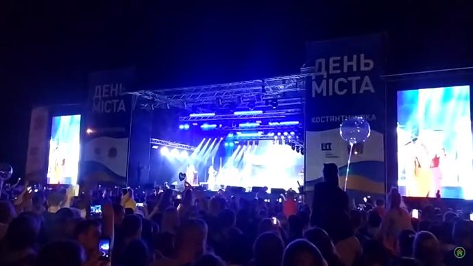 Наталья Могилевская — День города Константиновка 2020