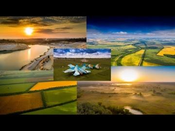 Харьковская область в фотографиях