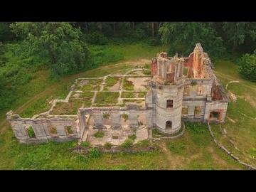 Палац Терещенків у Денишах #ЗаПідтримкиУКФ